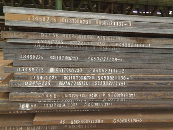 The grade 20MnB5 steel weldability from BBN